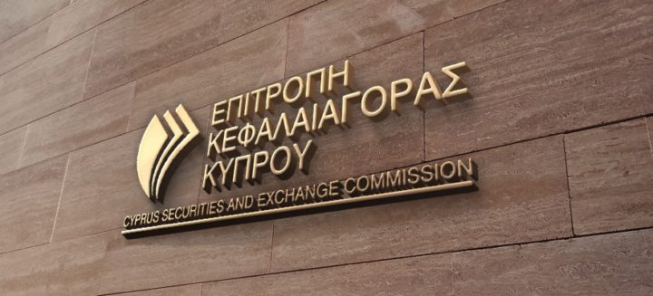 cysec investment regulatory body