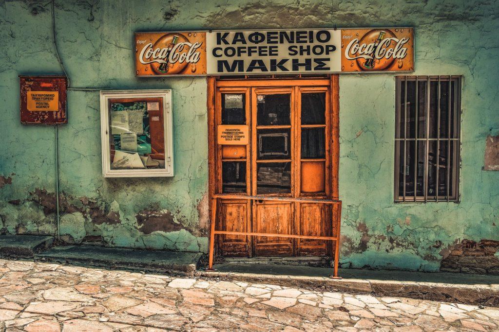 Кофейня на Кипре